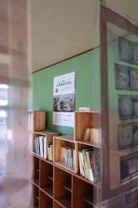 Masashi Ogura's documents and books