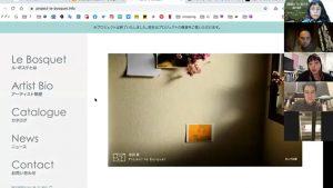 Ayaka Ura, Online Artists Talk