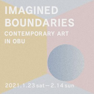 Artist Talk, Imagined Boundaries