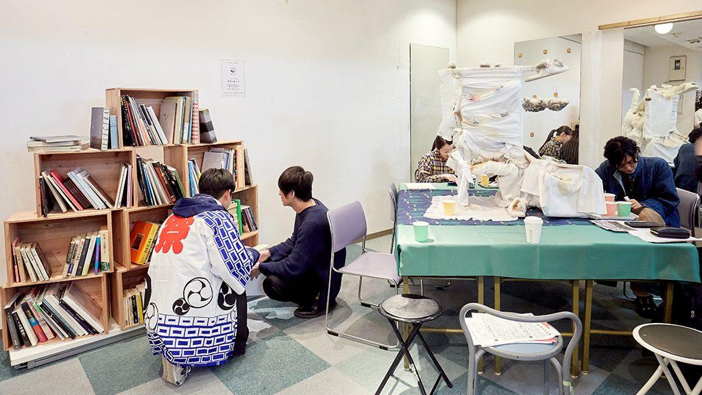 """""""Funyoi"""" Tea Salon"""